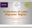 [:ru]Protection of labor migrants' rights[:]