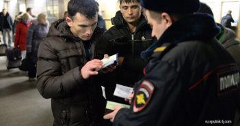 (Русский) Конкурс непридуманных историй из жизни мигрантов