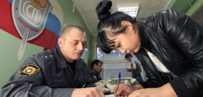 В России усилены проверки мигрантов