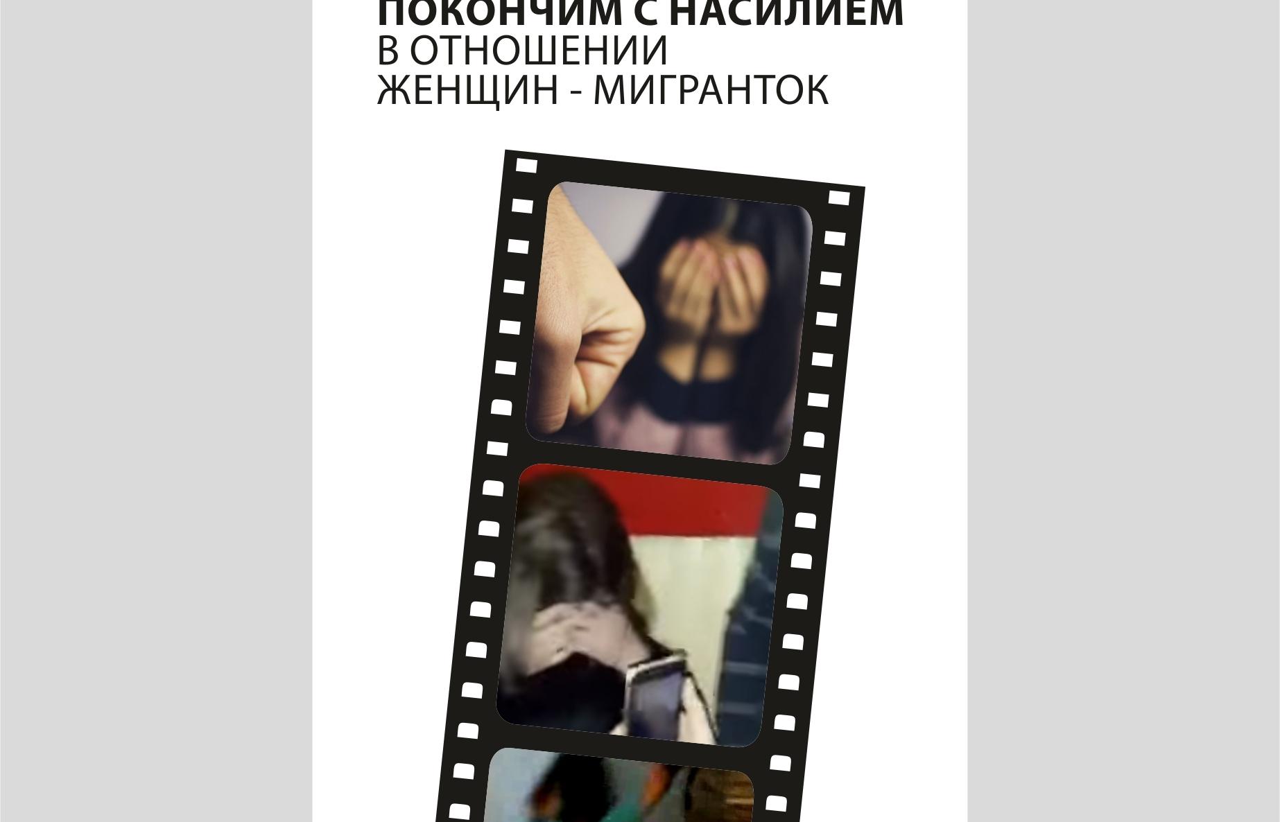(Русский) Кыргызстан: 200 девочек из 10 школ города Ош примут участие в соревнованиях приуроченных к кампании по искоренению насилия в отношении женщин