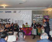 (Русский) Кыргызстан: Денежные переводы трудовых мигрантов содействуют местному развитию