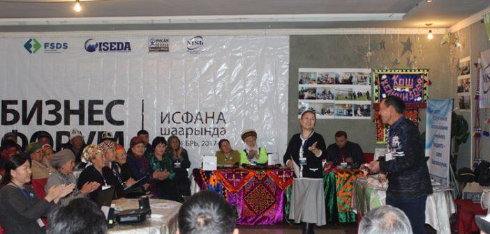 Кыргызстан: Денежные переводы трудовых мигрантов содействуют местному развитию