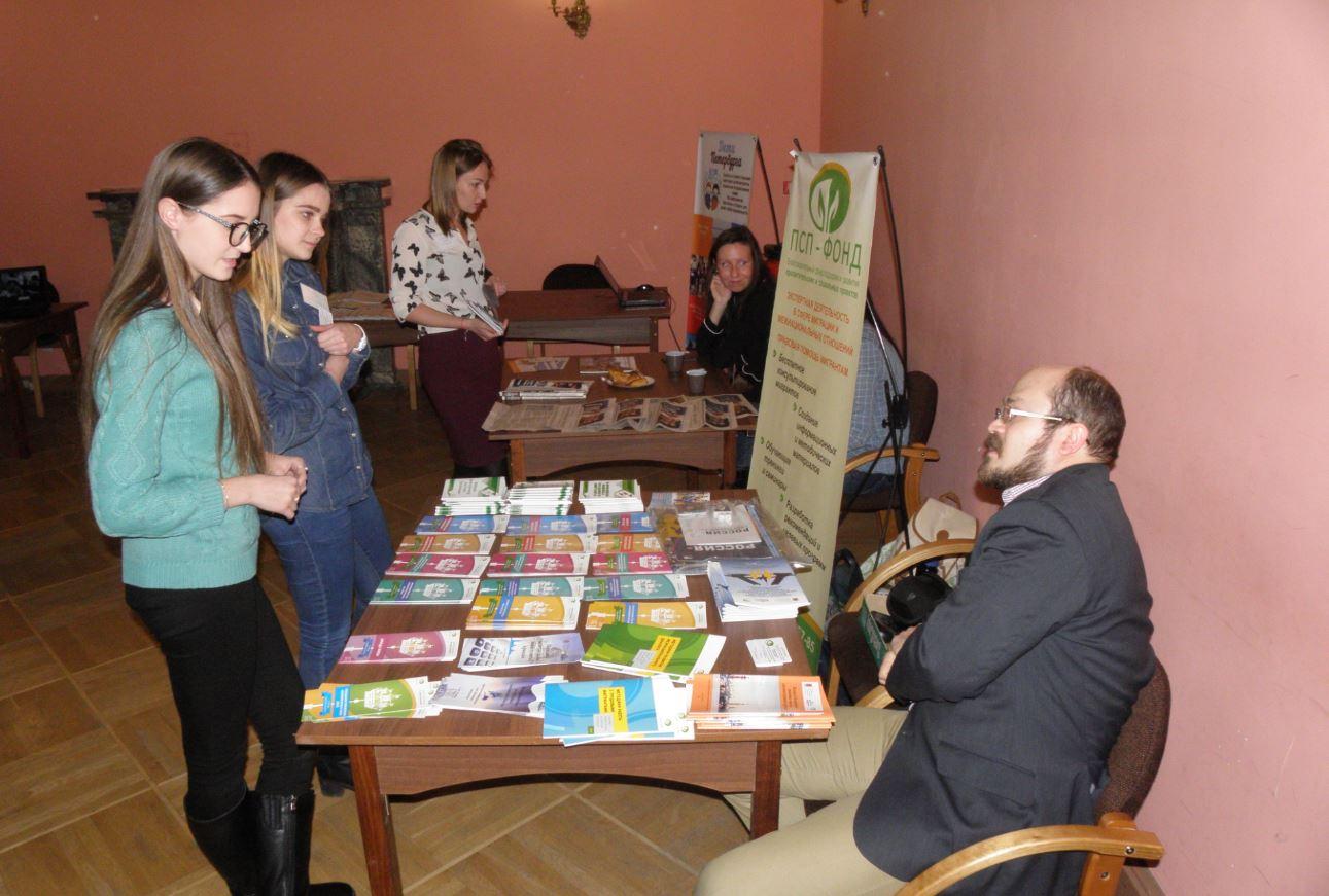 Санкт-Петербург: «ПСП-фонд» провел межрегиональный круглый стол «Актуальные вопросы в сфере адаптации и интеграции мигрантов»