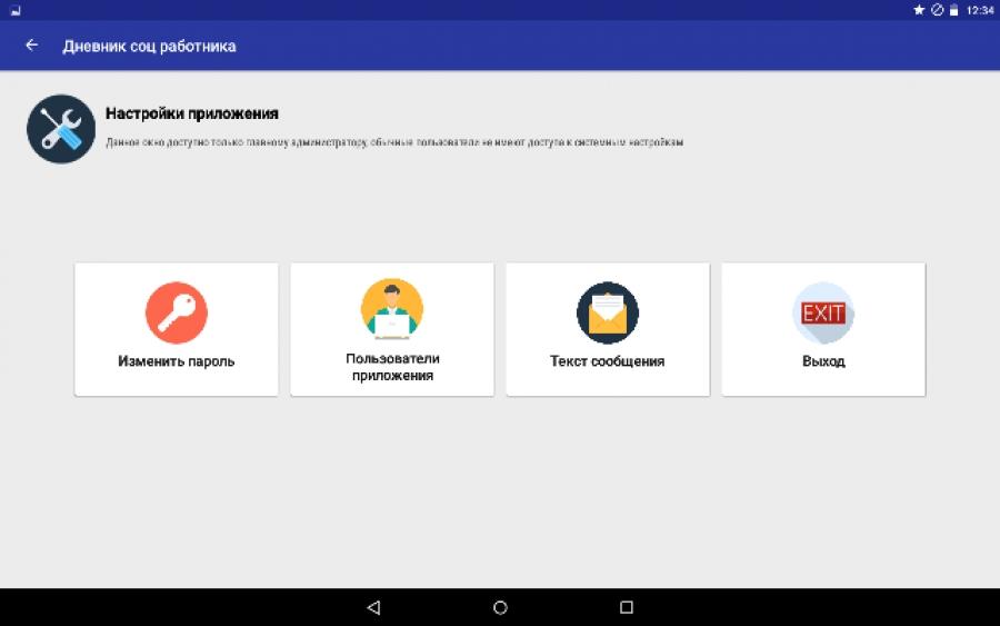 Таджикистан: Введена Электронная система перенаправления в Гисаре