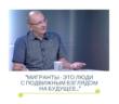 [:ru]Сергей Абашин: Мигранты – это люди с подвижным взглядом на будущее…[:]