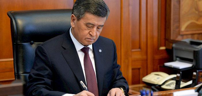 Создан Совет по связям с соотечественниками за рубежом при президенте КР.