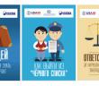 Информационный  брошюры в помощь мигранту.