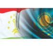 Казахстан и Таджикистан договорились сотрудничать в области миграции.