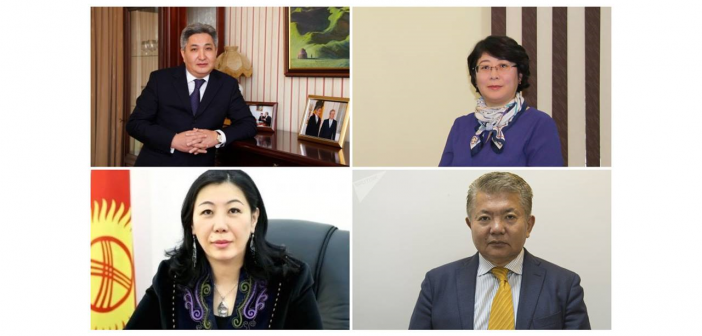 Назначены новые послы Кыргызстана в четырех странах.