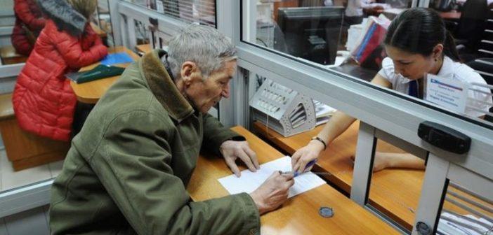 В 2018 году более 10 тыс. граждан Таджикистана обратились в Пенсионный фонд России за получением пенсии.