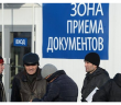 7 правил для мигрантов обладателей патентов в России.