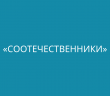 В Кыргызстане намерены расширить понятие «соотечественники за рубежом».