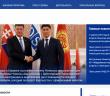 Новый сайт Министерства иностранных дел КР.