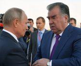 Москва и Душанбе подпишут новые соглашения по миграции.