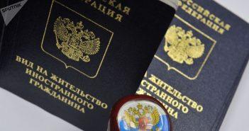 Для высококвалифицированных мигрантов могут упростить въезд в Россию.