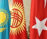 В Душанбе пройдет заседание экспертной группы Алматинского процесса по миграции.