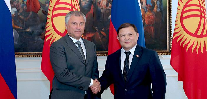 Председатель Госдумы России: Кыргызстан отличает особый подход к русскому языку, который нас сближает.