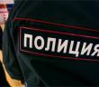 В Петербурге полиция во время последних рейдов задержала по меньшей мере 220 мигрантов.