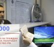 За полгода российское гражданство получили 10 тыс граждан Таджикистана.