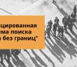 Для граждан КР облегчится поиск работы в РФ и странах ЕАЭС.