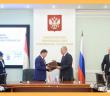 Рахимзода обсудил в Москве амнистию таджикских трудовых мигрантов.