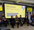 Фестиваль документальных фильмов «Бир Дуйно – Кыргызстан 2019» будет посвящен теме защиты прав детей.