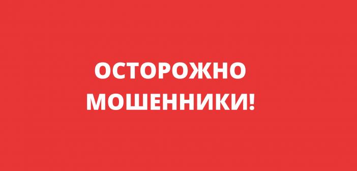 Мошенники продают поддельные авиабилеты мигрантам в Москве. Посольство КР просит не верить этой информации
