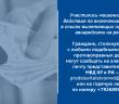 МВД Кыргызстана просит соотечественников не идти на поводу у мошенников.
