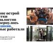 В Бишкек прилетели кыргызские медики из РФ.