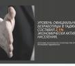 Названо число безработных в Таджикистане.