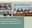 Представители НПО предлагают создать единый координационный штаб и вернуться в правовое русло.