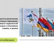 Таджикистану предрекают большие плюсы и кратковременные минусы от вхождения в ЕАЭС.