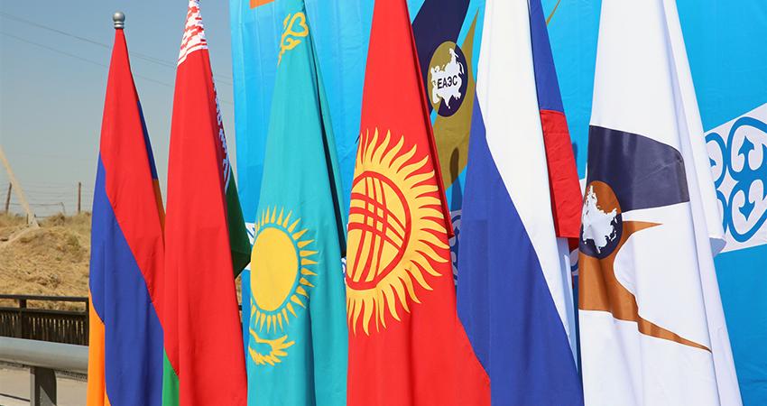 Саммит ЕАЭС на Иссык-Куле.
